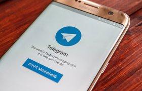 Павел Дуров отказался от внешних инвестиций в Telegram, предложенных западными фондами