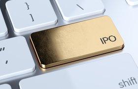 Ozon назвал цену первичного размещения акций в рамках IPO