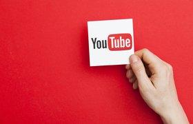 YouTube запустил тестирование экспериментальных функций