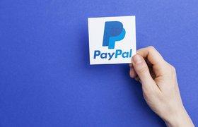 Платежная система PayPal с августа прекратит внутренние переводы в России