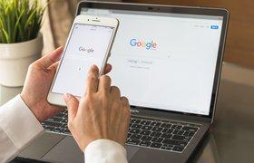 Исследователи Google предложили новую концепцию поиска: готовый ответ вместо списка статей
