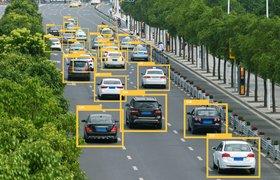Москва введет специальный режим для развития искусственного интеллекта