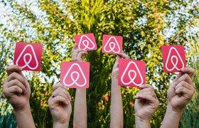 Airbnb подал заявку на проведение IPO