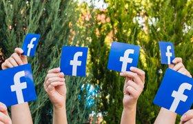 City Business School научит настраивать таргетированную рекламу в Facebook