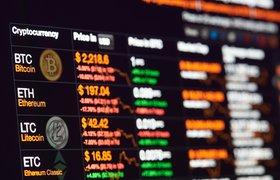 10 самых популярных криптовалют, описанные в двух словах