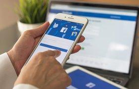 В работе Facebook произошел очередной сбой