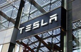 Стоимость акций Tesla упала после твита Илона Маска