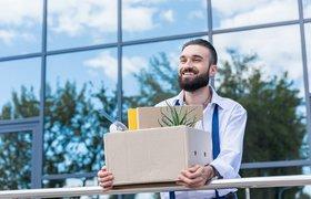 Треть россиян планирует сменить работу при первой возможности — опрос