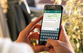 WhatsApp ограничил пересылку сообщений до одного чата за раз