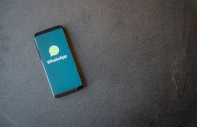 WhatsApp отложил введение новых правил конфиденциальности на фоне оттока пользователей
