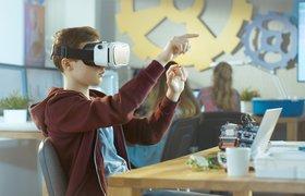 Обучение будущего: заменит ли виртуальная студия учителей и учебники?