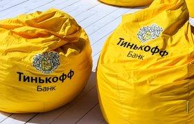 Иск на 437 млн: «Тинькофф Банк» подал в суд на «Билайн»