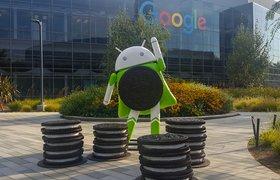 Google отменил ежегодную конференцию для разработчиков I/O из-за коронавируса