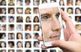 «Ростелеком» объяснил, как получить доступ к базе биометрических данных россиян