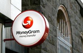 MoneyGram позволит обналичивать биткоины в киосках супермаркетов