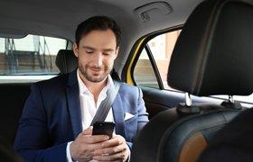 «Домосед» или «Легенда»?: «Ситимобил» распределит пассажиров по категориям в новой системе лояльности