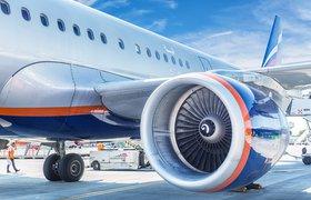 «Аэрофлот» вдвое снизил цены на полеты по России
