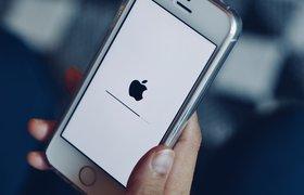 Новая версия iOS ограничит возможности WiFi-таргетинга — эксперт