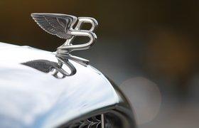 Как Bentley отпраздновала столетие бренда