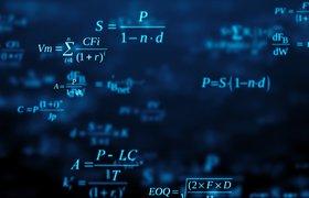 Что не так с уроками математики и как это связано с технологической безработицей: отрывок из новой книги