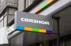 Новым президентом «Связного» назначен Максим Онищенко, который прежде возглавлял сеть «Табрис»