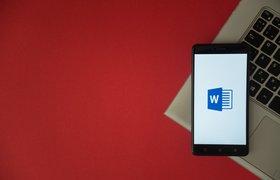Как обновить данные в нескольких документах Microsoft Word с помощью связанного текста