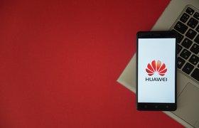США ввели дополнительные санкции против Huawei