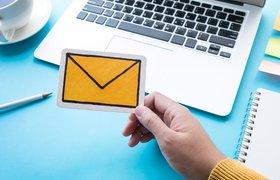 Письмо на миллион: что учесть и как сэкономить при работе с массовыми email-рассылками
