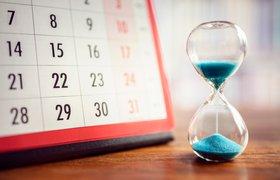 Как достичь максимальной продуктивности? Нужно сократить рабочие часы