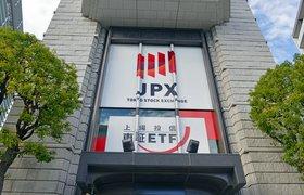 Индекс биржи Nikkei 225 во второй раз с начала года превысил отметку в 30 тыс. пунктов