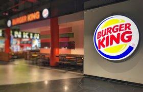 Burger King предложит клиентам многоразовые контейнеры