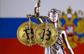 Игры, бонусные баллы и open source проекты: как закон о запрете криптовалют может «запретить» и другие отрасли