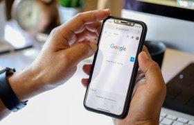 Как поиск в Google вводит нас в заблуждение