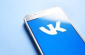 «ВКонтакте» запустила гранты для авторов