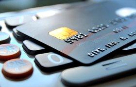 Минюст России захотел получить доступ к операциям и банковским счетам юрлиц и граждан