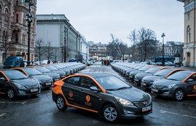 «Делимобиль» объявил о снижении цен и введении тарифа без штрафов за повреждения авто