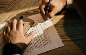 ФРИИ предложил рынку собственный шаблон договора конвертируемого займа