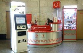 Tele2 начала подключать абонентов через симкоматы в московском метро