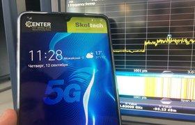 Запущена первая станция для тестирования российского оборудования 5G