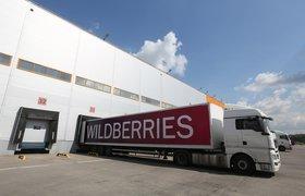 Wildberries построит два крупных логистических центра в Самарской и Тульской областях за 30 млрд рублей
