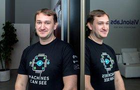 Рабочее место: Александр Ханин, генеральный директор VisionLabs