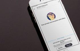 Skype запустил тестирование чатов с шифрованием на Signal Protocol