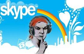 «Ростелеком» создаст российский Skype