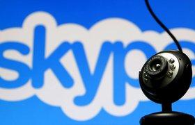 Поддержка старой версии Skype прекратится с ноября 2018 года