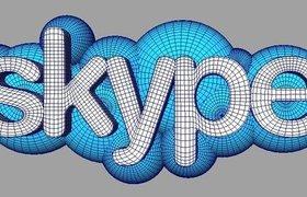Skype работает над 3D-звонками