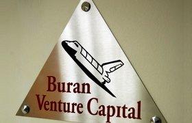 Фонд Buran VC и другие инвестировали $2,5 млн в стартап для ритейлеров Growbots