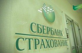 «Сбербанк страхование» впервые вошла в топ-3 страховых компаний России