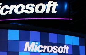 Microsoft выделил гранты двум российским стартапам