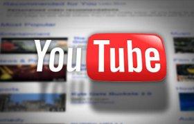 Возможности платного акаунта на YouTube можно будет протестировать уже на этой неделе