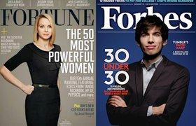 Yahoo! покупает Tumblr. Сделка уже одобрена советом директоров